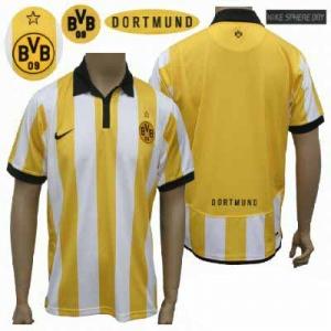 Borussia Dortmund Trikot Home Nike 06/07 Kindergröße